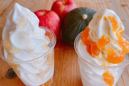 秋のソフトクリーム